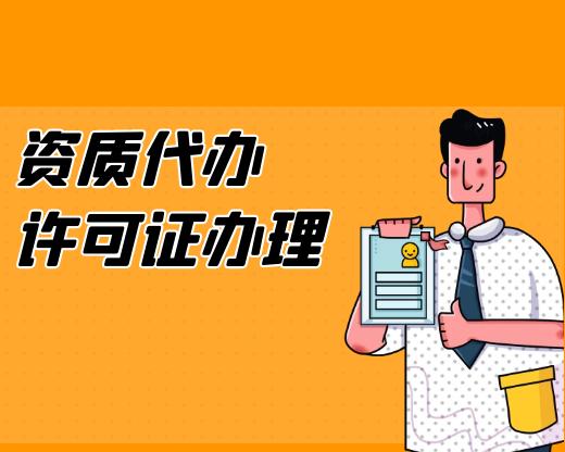 公司注册_建懿财务
